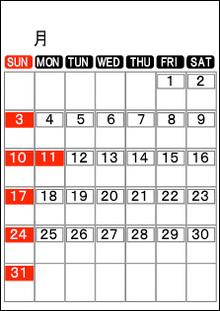 カレンダー カレンダー 予定 書き込み : オリジナルホワイトボード ...